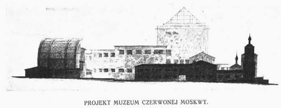 Праект музея Чырвонай Масквы 3
