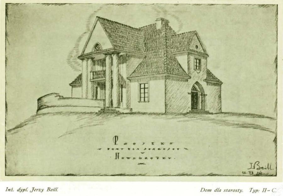 Стоўбцы дом старосты 2