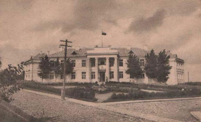 Brasłaŭ._Браслаў_(1930)