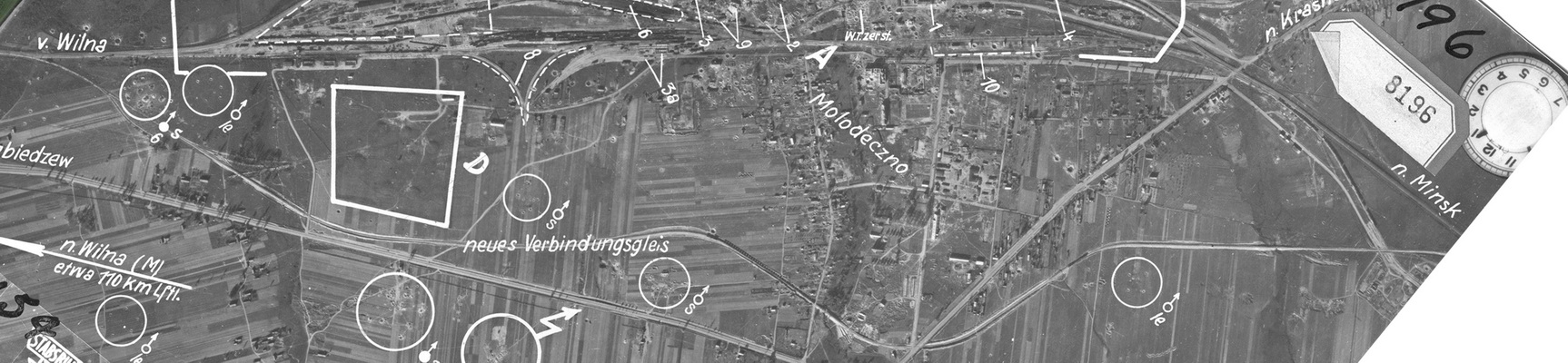 чыгунка 1944 нью net