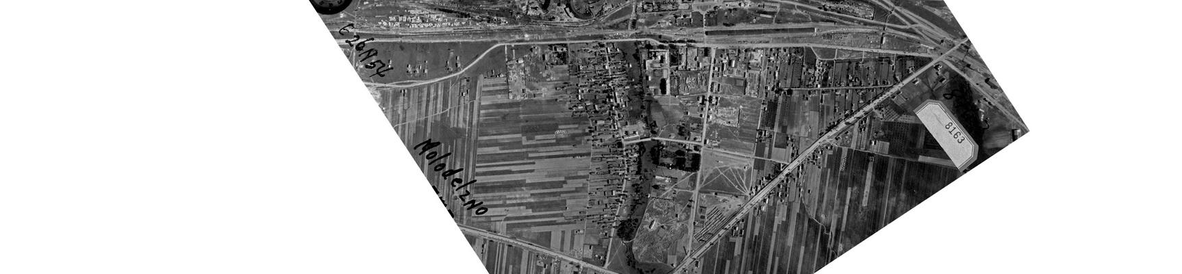 чыгунка 1941 нью net