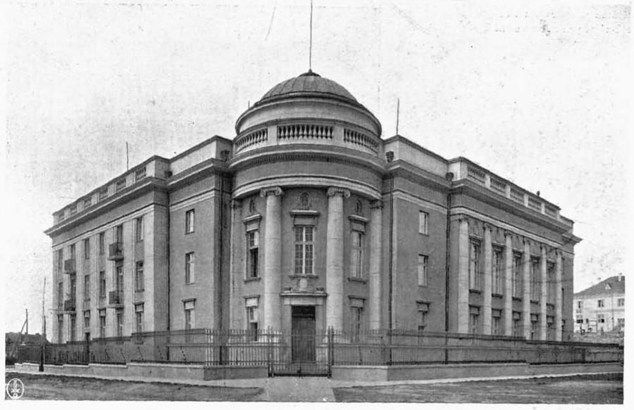 Банк Брест в 1925 году