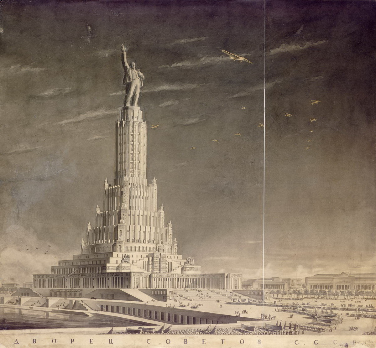 03. Дворец Советов