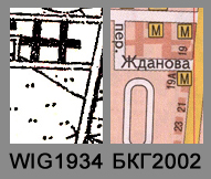 Кропка 1 мапа