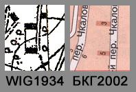 Кропка 4 мапа