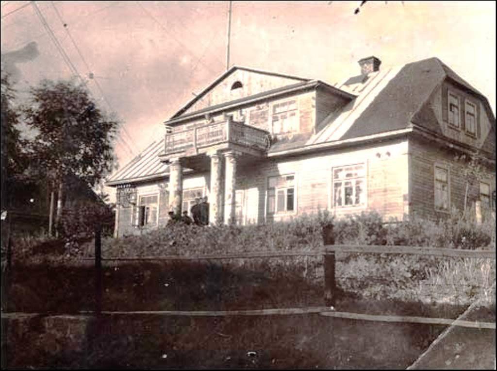 1940-