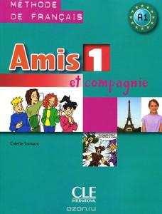 Amis et compagnie 1 учебник скачать