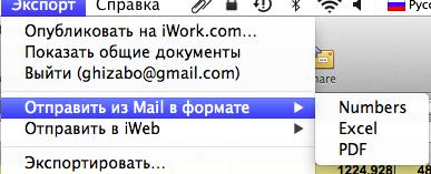 Снимок экрана 2012-09-17 в 9.03.51 PM