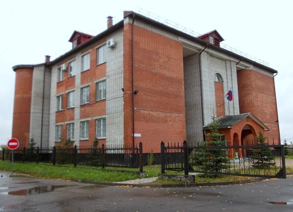 Чудовский районный суд
