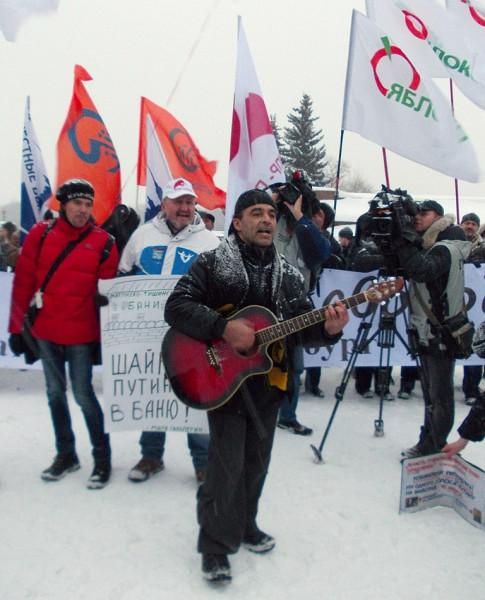Путин, лыжи, Магадан (с)