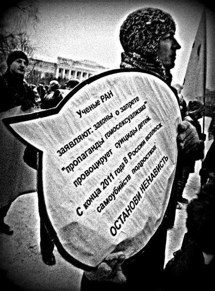Учёные РАН