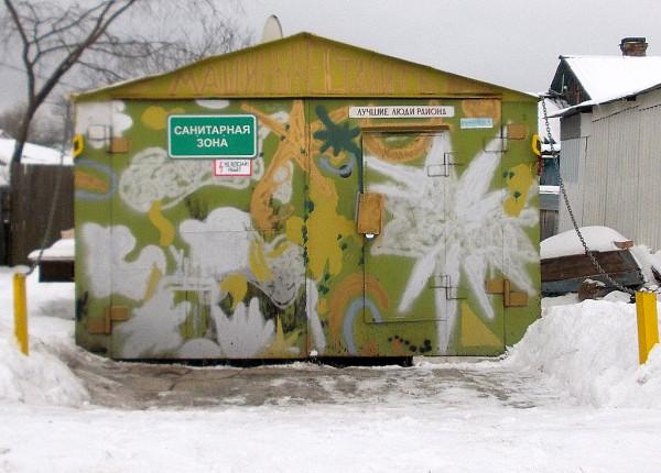 Жёлто-зелёный гараж