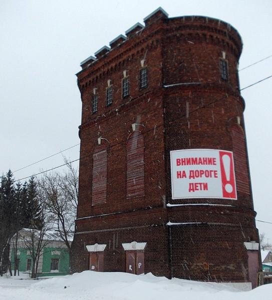"""Водонапорная башня станции \\\\\\\\""""Лихославль\\\\\\\\"""""""