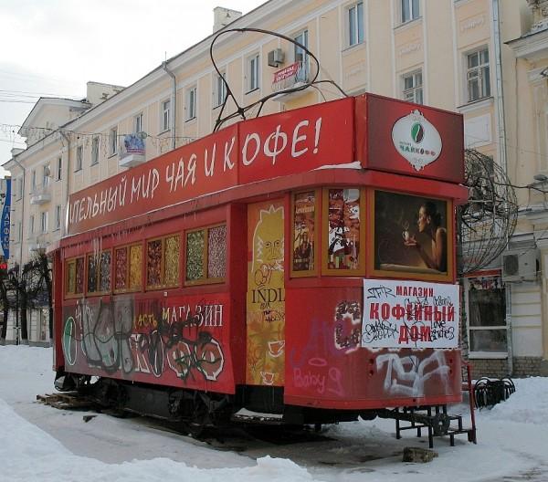 Красный ретро-вагон