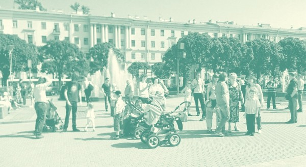 Начало митинга
