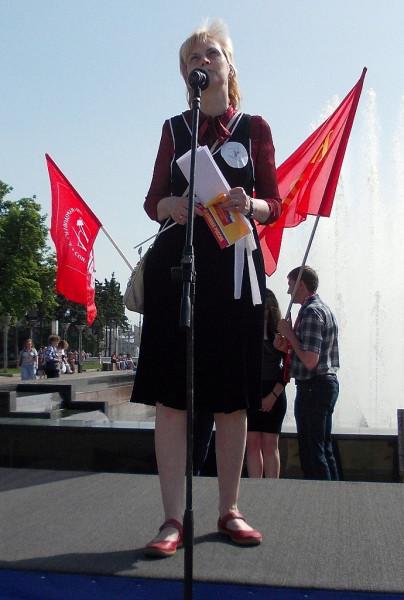 Галина Леонидовна Анисимова