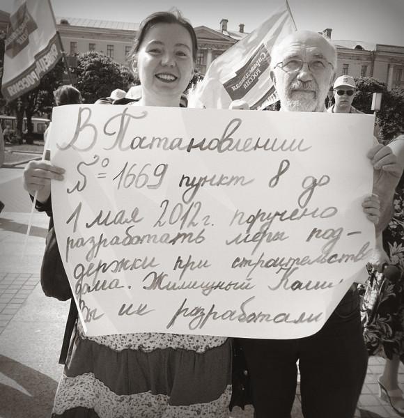 Наталья Н. Мартякова и Сергей А Попов