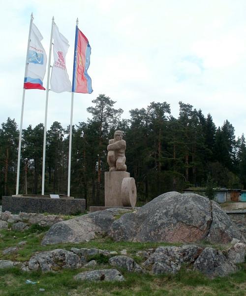 Каменотёс (Kivityömies)