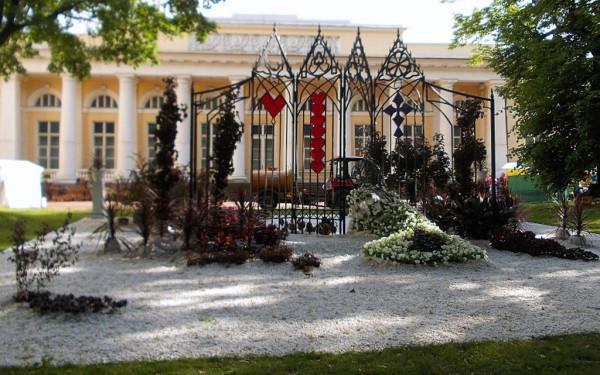 Сад Пиковой Дамы
