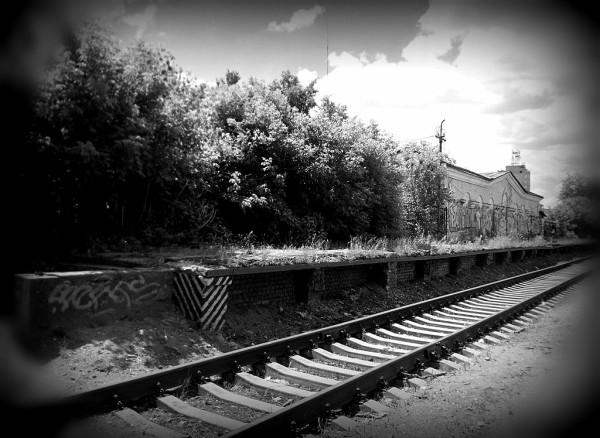 Станция МАЛЬЧИКИ