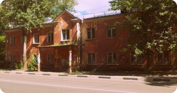 Старое здание Люберецкого горсуда