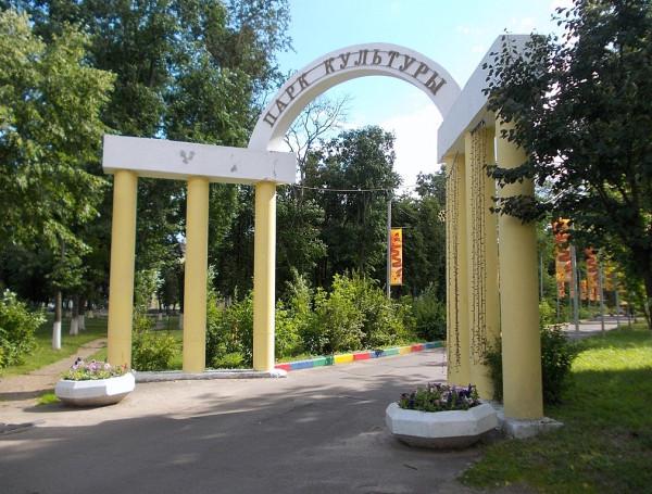 Люберецкий парк культуры и отдыха
