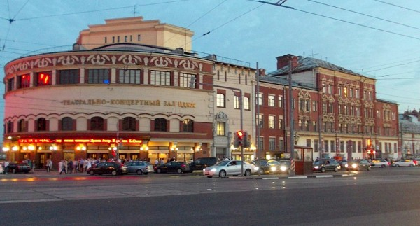 Южная часть Каланчёвской площади