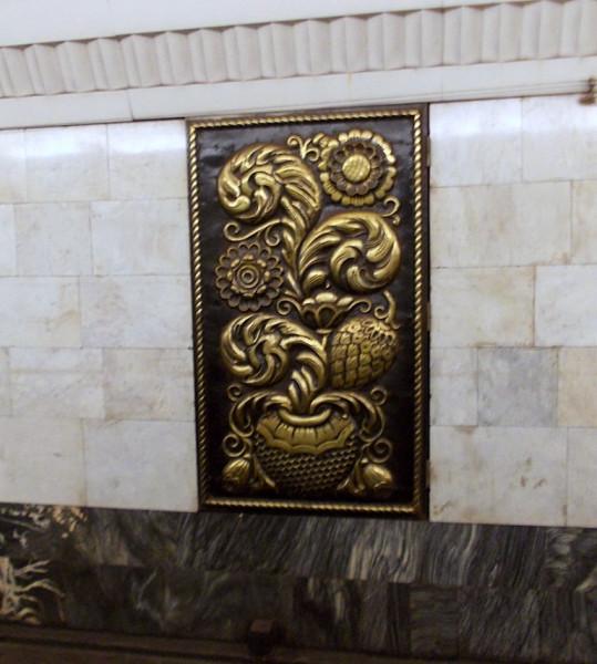 Путевая стена (Комсомольская-I)