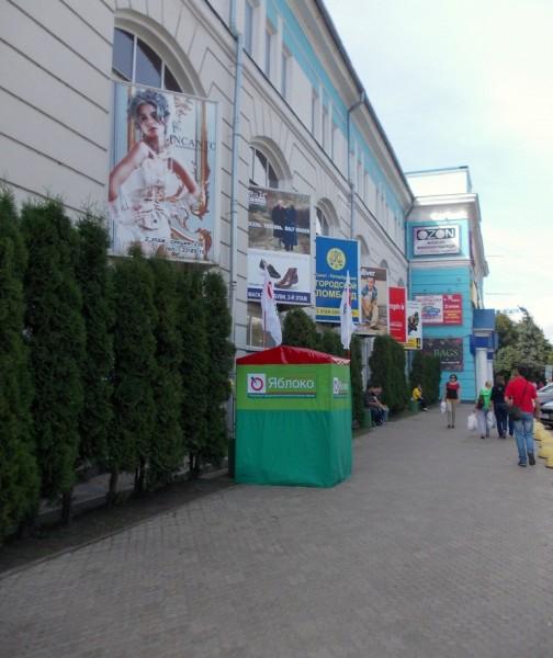 Палатка яблочников на Б. Санкт-Петербургской