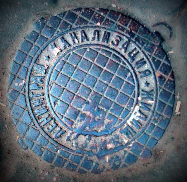 Жилищсоюз, Ленинград, канализация