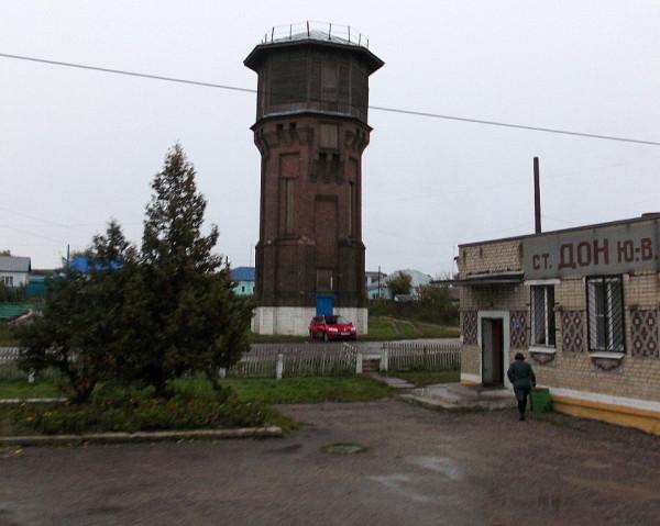 Водоёмное сооружение станции ДОН
