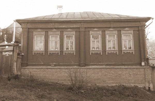 Пушкинский, 20