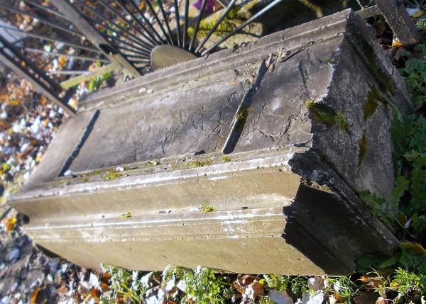 Надгробная плита (Кашира)