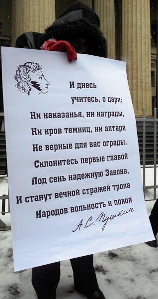 Ай да Пушкин! Ай да сукин сын! (С)