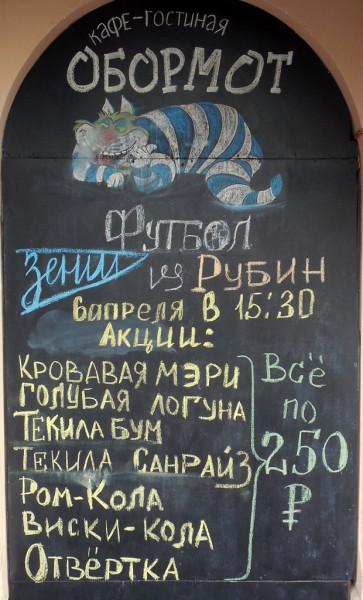 //Голубая Логуна//