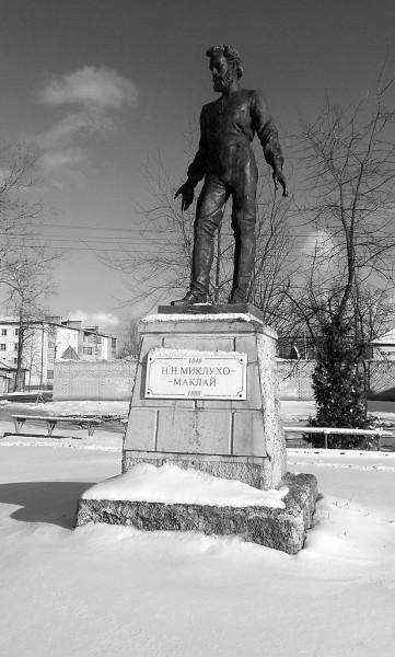 Памятник Н.Н. Миклухо-Маклай