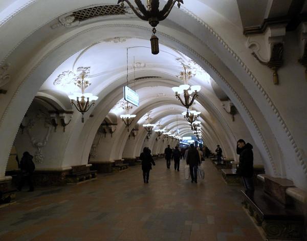 Станция //Арбатская//