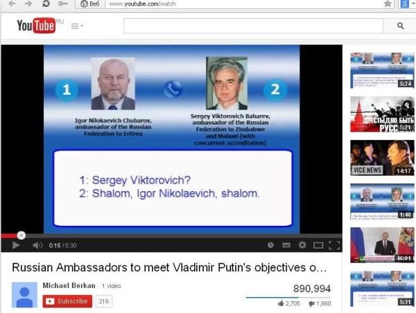 Чубаров и Бахарев