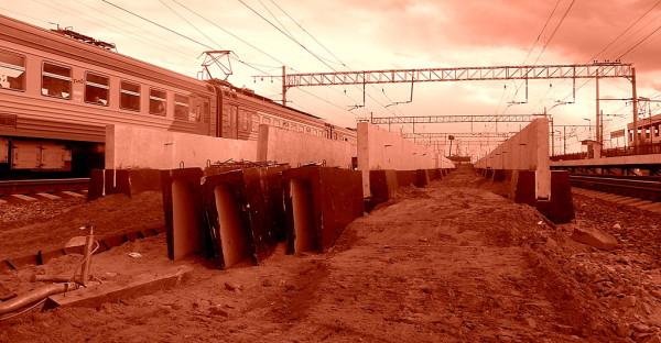 Бывшая центральная платформа
