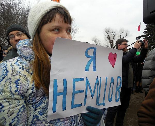 I love Nemtsov