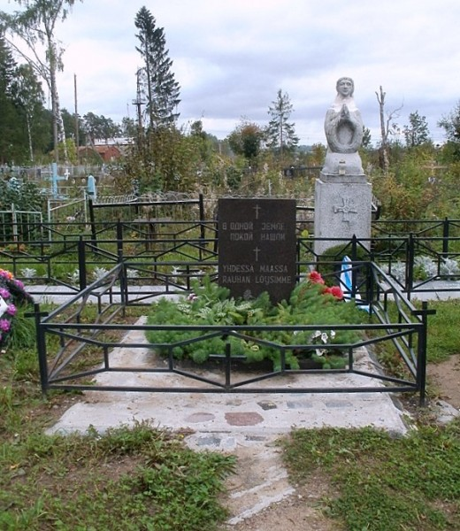 Финский памятник на Каукольском приходском кладбище