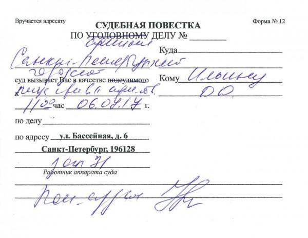 По уголовному (зачёркнуто) административному делу.:)