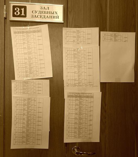 Дела об административных правонарушениях, заслушанные 03.07.2017 г.