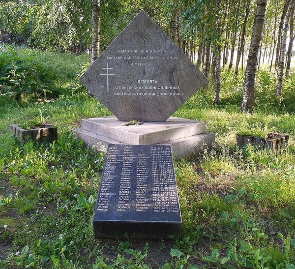 На бывшем Еврейском кладбище Великого Новгорода.