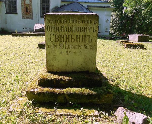 Кладбище Антонова монастыря в ВН.