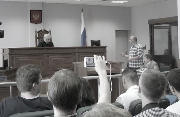 На заседании 01.08.2017 г.