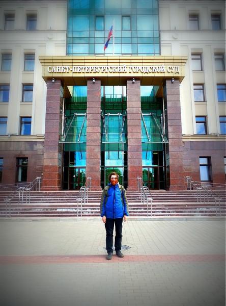 На фоне здания СПбГС.