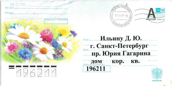 Из 36-го отдела полиции (Выборгский район СПб)