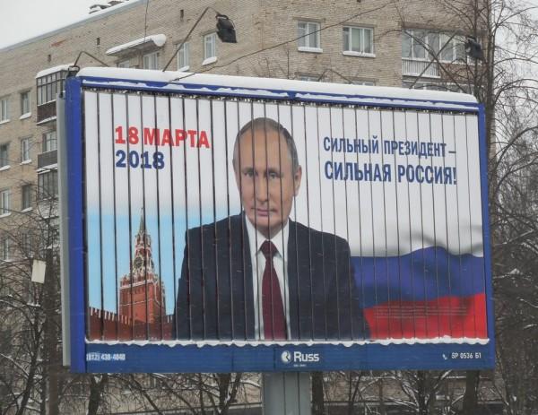 СПб., Гражданский проспект. 6 февраля 2018 г.