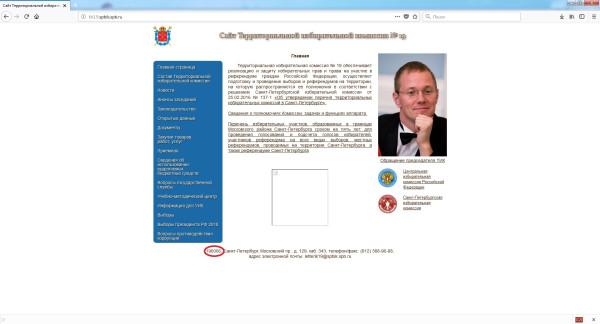Официальный сайт.